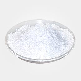 南箭直销吡格列酮112529-15-4原料发货迅捷