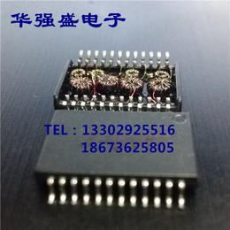 GSC-2410超薄<em>24PIN</em>贴片POE千兆单口网络变压器