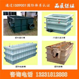 供应酸洗槽 电解槽 磷化槽 镀铬槽 镀镍槽