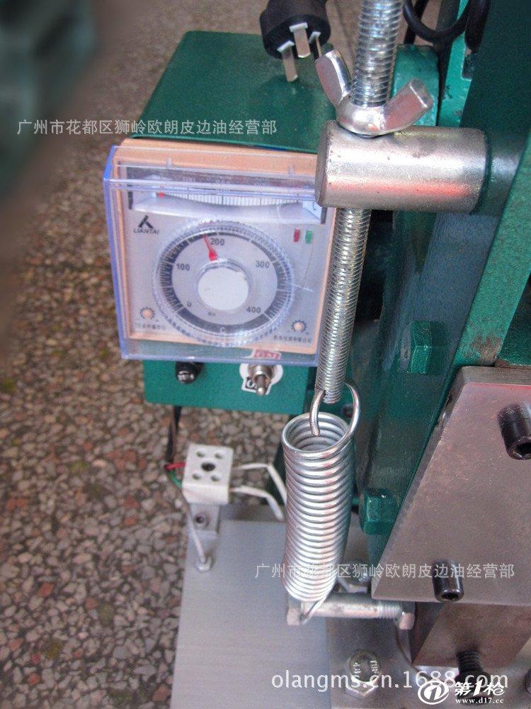 广州厂家直销皮革加工机械手动中板烫金机 压唛机