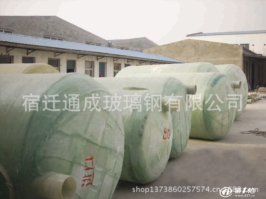 广西玉林璃钢化粪池厂_浙江玻璃钢化粪池_钢化 白玻璃