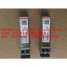 高价回收华为 FTLX1471D3BTL HW 10G光模块