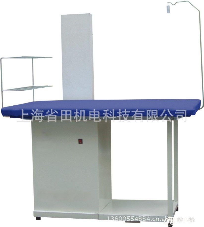 特点:脚踏微动开关控制吸风操作可坐着或站着操作,适用于小烫及各种铺料熨烫。 技术参数: 台面尺寸:1200*650 吸风:-150Pa 噪声:≤650db 电压:220V/380V 重量:50kg 模头:无