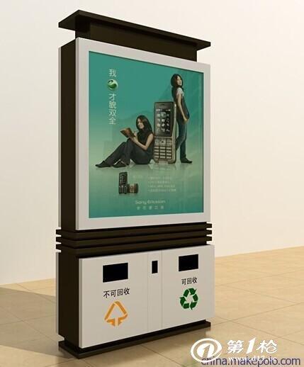 节能,环保设备 垃圾处理设备 环卫垃圾桶/垃圾箱 led广告垃圾箱户外带