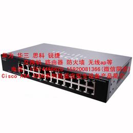 高价回收供应思科WS-C3560V2-24PS-E交换机