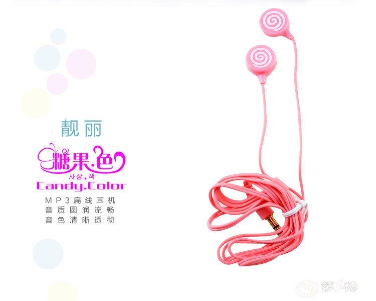 158创艺时尚卡通可爱耳机