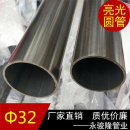 0Cr18Ni9不锈钢装饰管 304不锈钢圆管32 规格尺寸