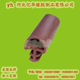 厂家直销彩色TPE高弹性防尘防震卡槽橡塑密封条木门密封条
