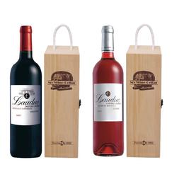 法国红酒进口要多长时间