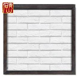 青山石白砖电视背景墙砖仿古砖小白砖