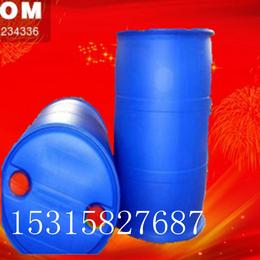 200升塑料桶200公斤双环桶200升小口化工桶