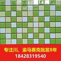 游泳池马赛克瓷砖 成都500家游泳池用了天艺游泳池马赛克瓷砖