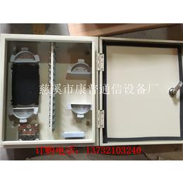 24口壁挂式光纤分纤箱室外防水光缆分线箱