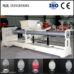 南京广塑GS-75 色母料 钙母料 填充母料专用 锥双挤出机