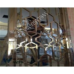 伟天盛不锈钢屏风制品供应于别墅酒店公寓等场所 代理厂家