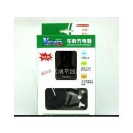 新款车载<em>手机充电器</em> 双<em>USB</em>点烟器式多功能<em>汽车</em>充电器 多色可选