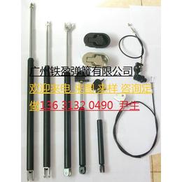 气弹簧 支撑杆 气压杆 铁盈气弹簧