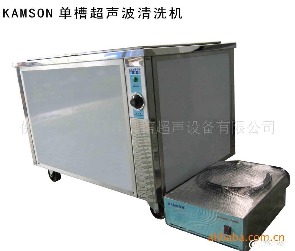 超音波清洗机丨超声波清洗器设备  电子电器:主要清洗开关,集成电路