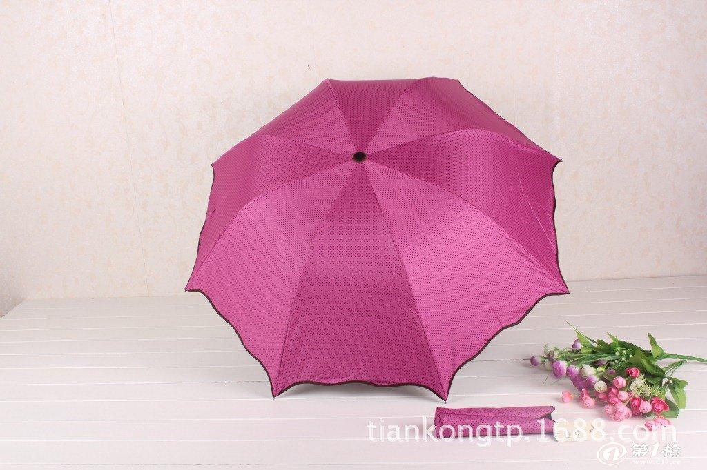 礼品伞 可爱公主伞