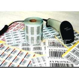 条码 条码标签 流水条码 外箱贴纸 条形码
