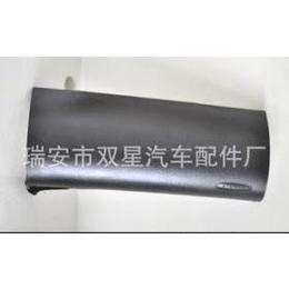 加工 聚氨酯制品 安全气囊盖 pu自结皮发泡