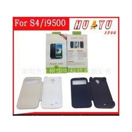 厂家批发 休眠 三星S4/I9500背夹移动<em>电池</em> Samsung系列<em>手机充电器</em>