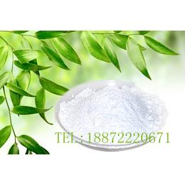 南箭直销喹啉羧酸乙酯112811-71-9原料99含量