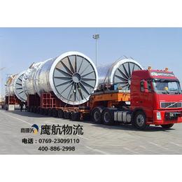 2017年东莞大型机械货运运输运输零风险
