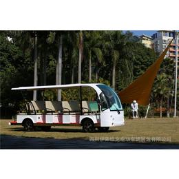 重庆旅游景区观光电动车14座 公园校园观光游览电动车厂家销售
