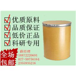 衣康酸厂家自产 种类齐全 上海山东 南箭牌