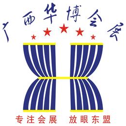 2017越南发电机暨动力设备展