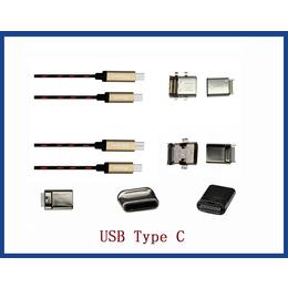 type c板端 公母端连接器 祥龙嘉业自主设计获TID号