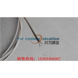 厂家直销 新品 tac隐形光纤光缆 FTTH隐形光纤