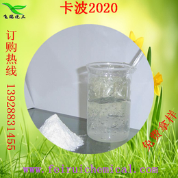 卡波2020 丙烯酸酯类共聚物2020 耐离子卡波树脂缩略图