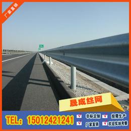 常用路侧护栏 广州波形梁围栏价钱 新会公路防撞设施