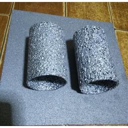厂家供应过滤材料泡沫铝 消音筒 异形件加工