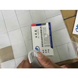 供应亚博国际版国内导热系数好一点的导热硅胶片