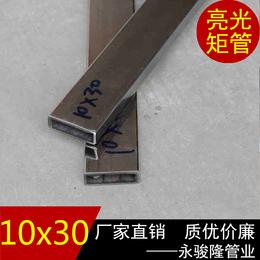 0Cr18Ni9不锈钢扁通 304矩形管10x30