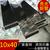 广东不锈钢矩形管 304扁通10x40mm缩略图1