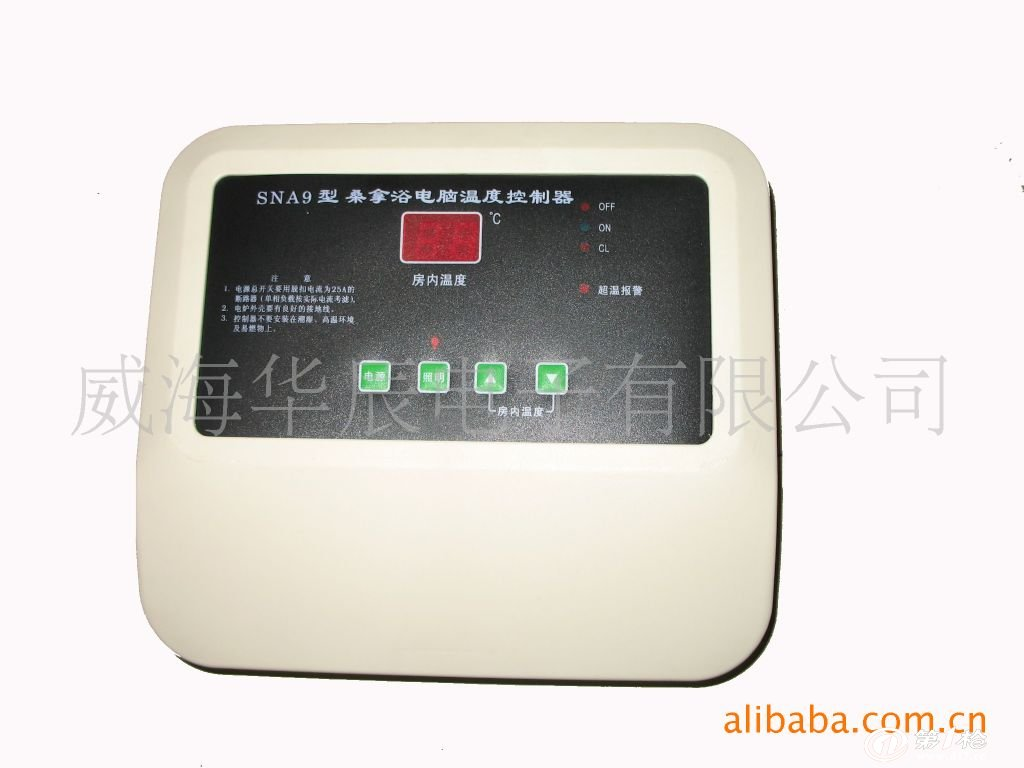 厂家直销功率15kw桑拿炉电脑电子温控器
