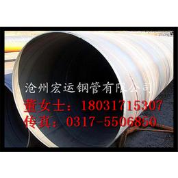 厂家供应优质螺旋钢管规格3020mm大口径钢管 API标准