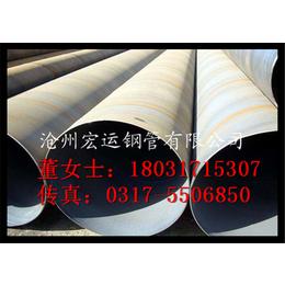 沧州钢管厂供应1720mm螺旋管 螺旋钢管质量检测