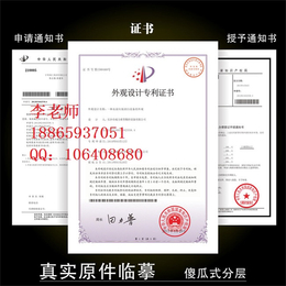 临沂申请专利需要什么材料申请专利的流程