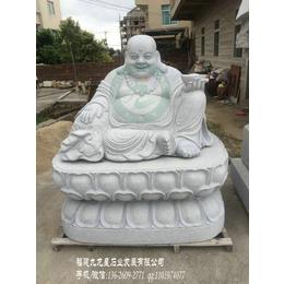 石雕笑面佛 户外弥勒佛石雕 寺庙石雕弥勒佛