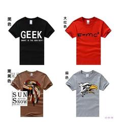 全棉广告衫定制USA、、石岩广告衫、SAS(查看)