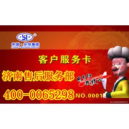 步阳防盗门锁芯更换-济南步阳防盗门售后服务中心