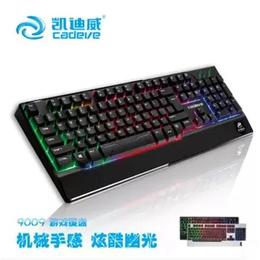 凯迪威9009七彩键盘LOL