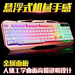 凯迪威VR30彩虹游戏键盘背光有线发光游戏键盘