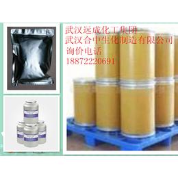 苯甲酸65-85-0   厂家生产   陕西四川