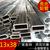 不锈钢矩形管批发商 304扁管13x38mm 钢管尺寸表缩略图1